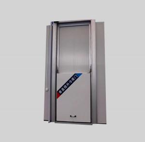 Electrical Operated Vertical Lift Freezer Doors